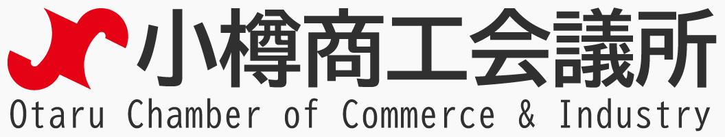 logo2-foot